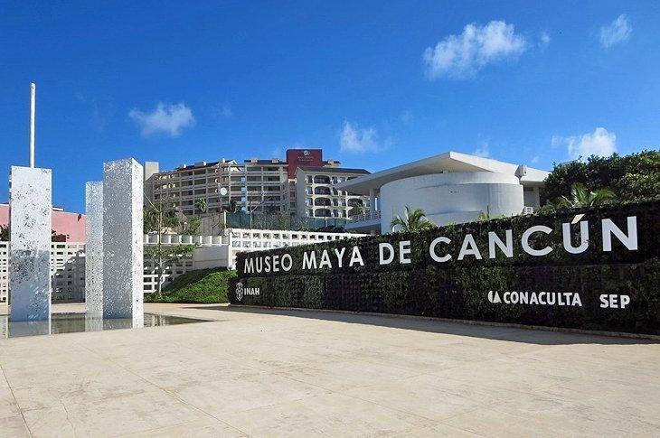Muzeul Maya