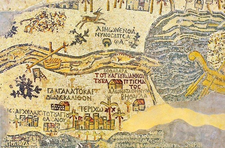 Mozaicurile antice din Madaba