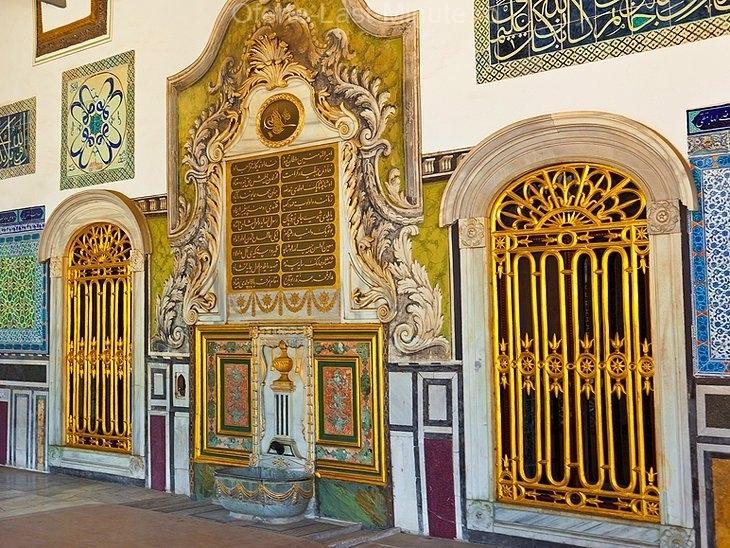Palatul Topkapı (Topkapı Sarayı)