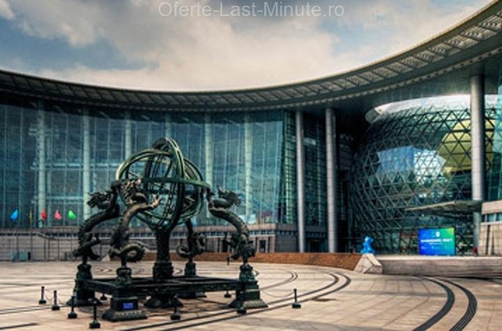 Muzeul Științei și Tehnologiei